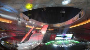 Aerials Venue in Birds Nest Olympic Stadium - Beijing, CHN
